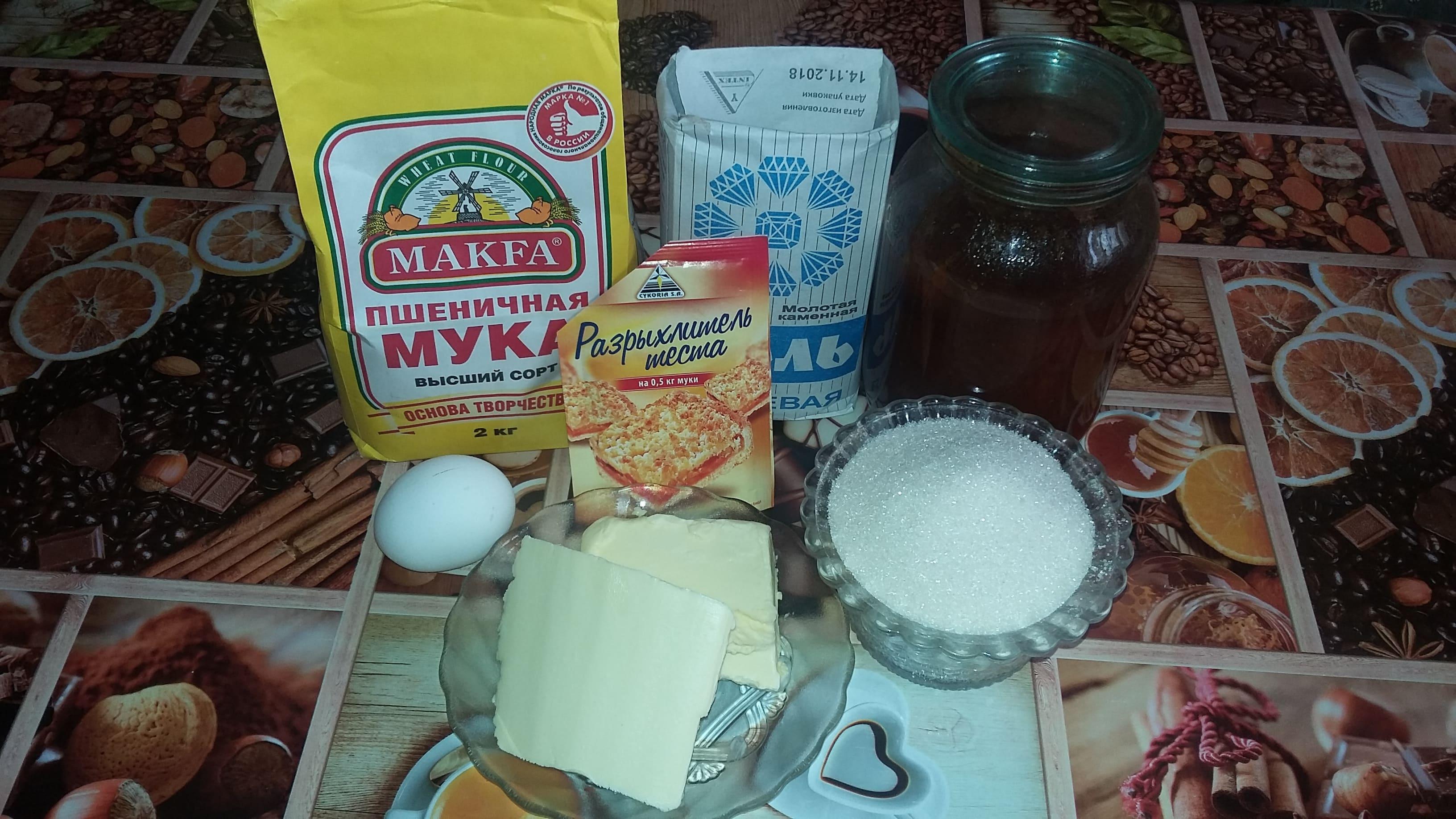 ингредиенты для венского печенья